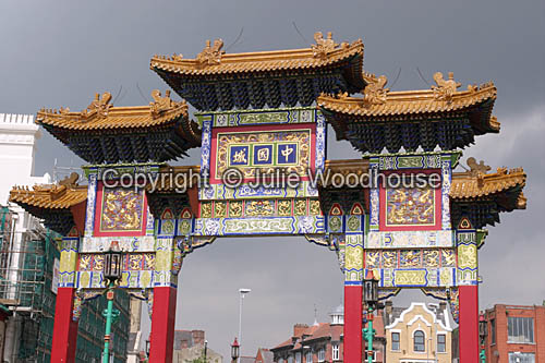 photo showing Chinese Arch, Liverpool