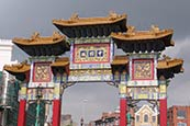 Thumbnail image of Chinese Arch, Liverpool